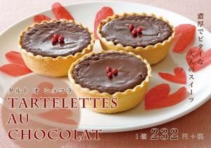 s-chocolat